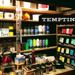 temptingteas