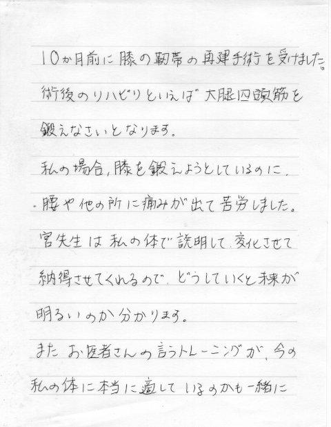 shashin0061