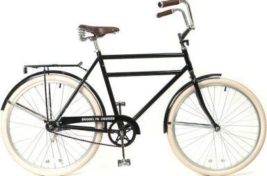 The Bedford City Bike by Brooklyn Cruiser
