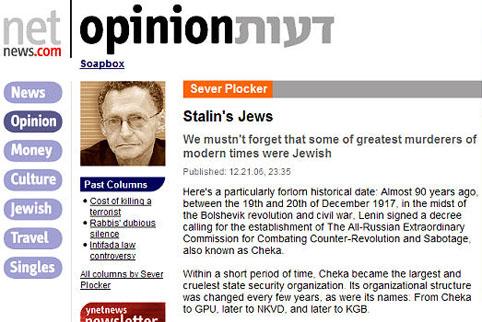 jewish-bolshevik-murderers111