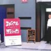 加藤紗里の実家ステーキハウスの店名や場所はどこ?住所やメニューも!