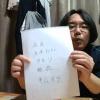 YouTuber山キンの年収や本名は?ネタ動画がつまらない!?