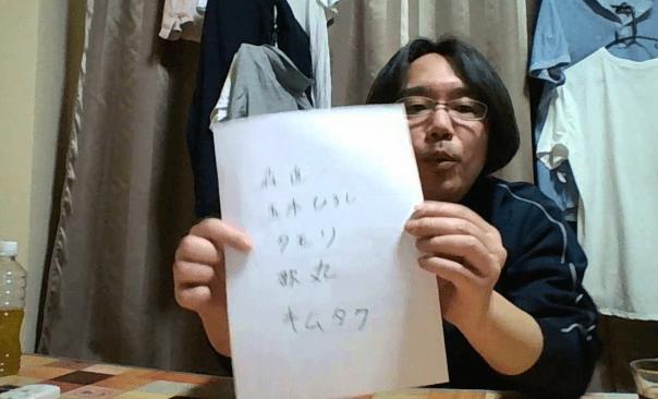 山キン_-_Google_検索