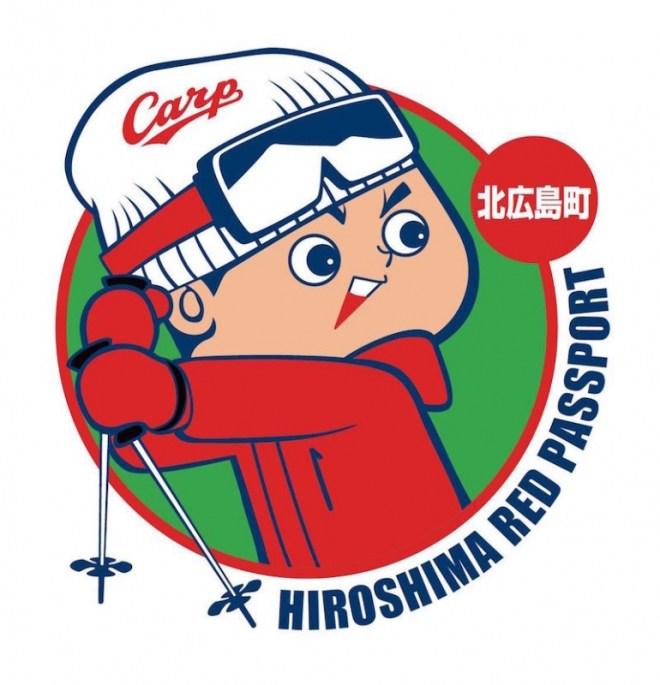 Kita-hiroshima-cho [北広島町]