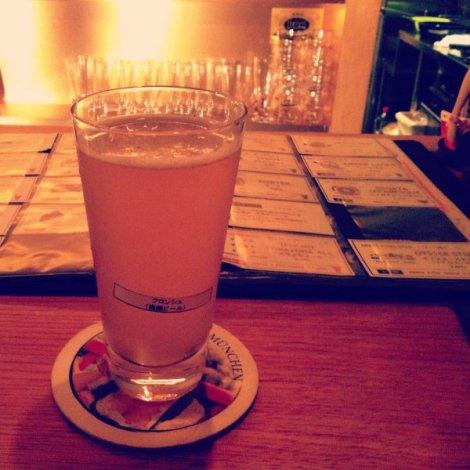 Raku Beer - 04