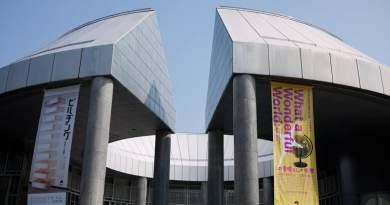 Hiroshima City Museum of Contemporary Art