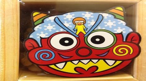 Setsubun: demons, beans, fish heads, sushi and screaming children