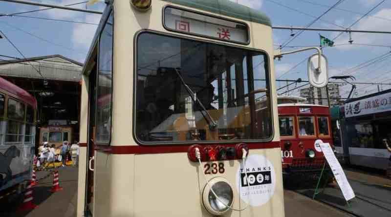 Hiroden Streetcar Festival - 19