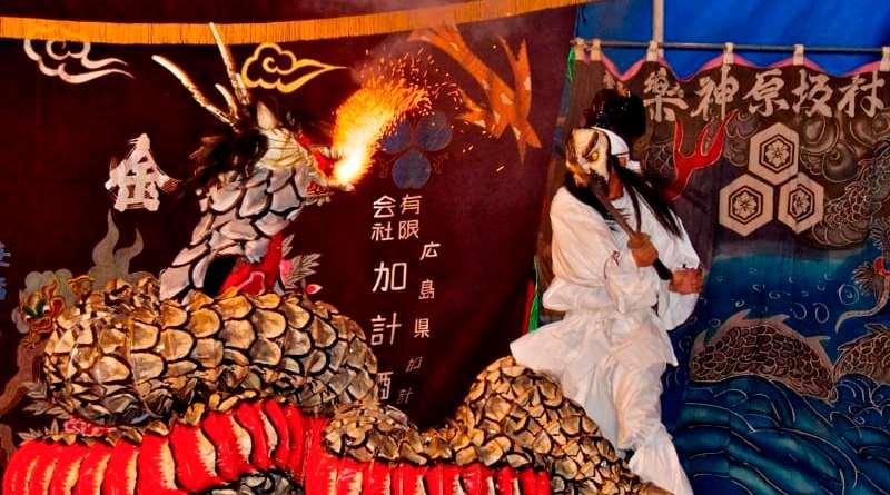 kagura at shirakami shrine autumn festival hiroshima