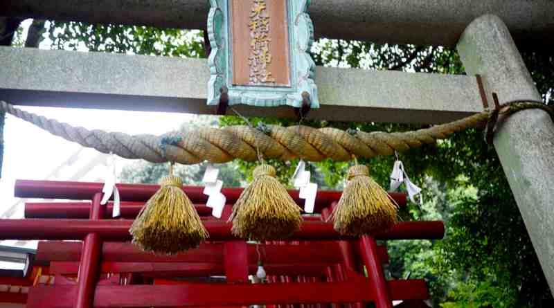 Kinkō Inari Shrine - 02