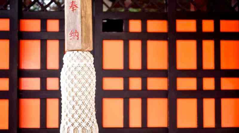 Kinkō Inari Shrine - 05