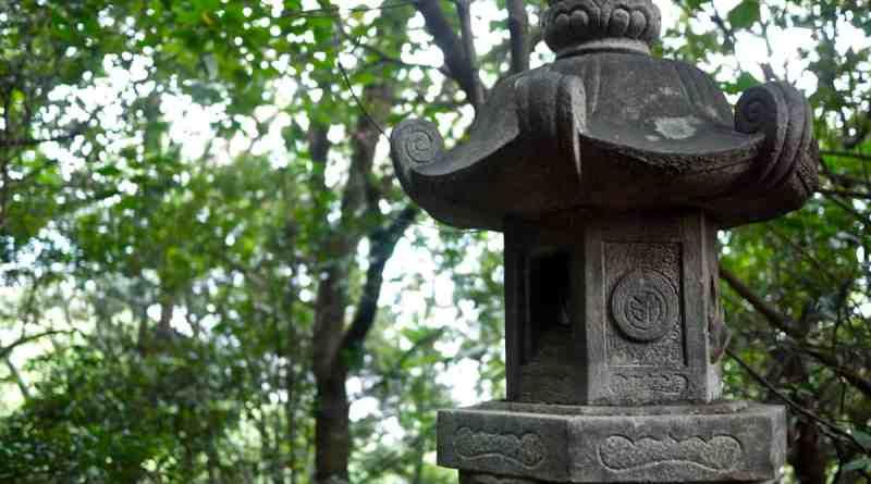 Kinkō Inari Shrine - 21