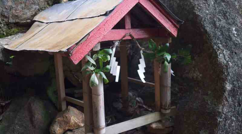 Kinkō Inari Shrine - 33