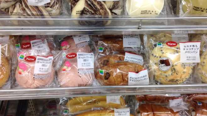 Family mart breads