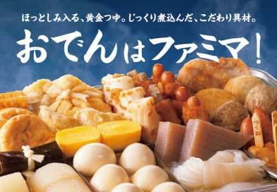 Oden sale at Family Mart