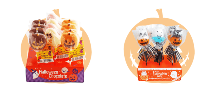 7-11 halloween candy