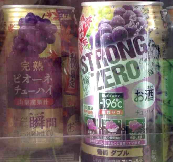 Grape flovoured chuhai from Kirin and Suntory  7-11
