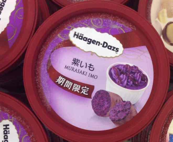 Haagen Dazs Sweet Potato Ice Cream