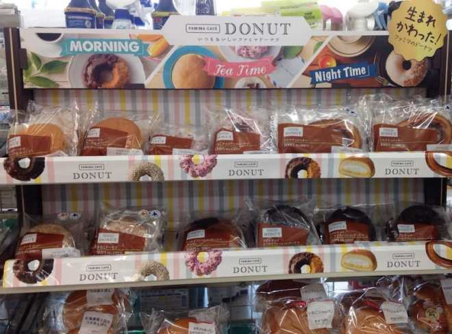 family-mart-donuts