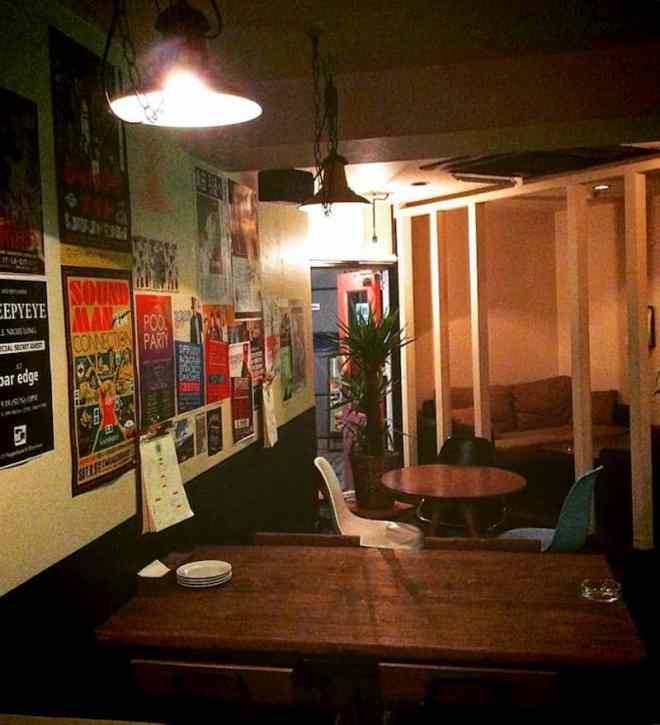 hallelujah bar in hiroshima, japan