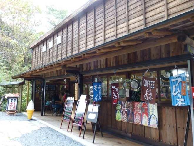 Kaizansho Taishaku-kyo in Hiroshima