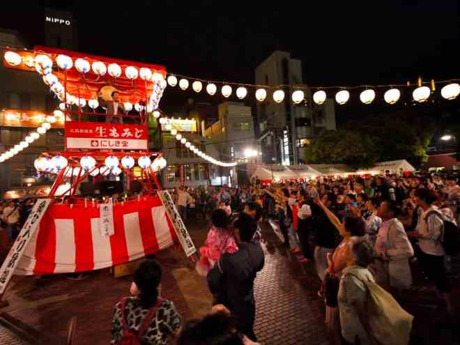Bon dancing at Toukasan yukata festival Hiroshima, Japan