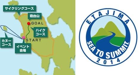 sea to summit etajima course