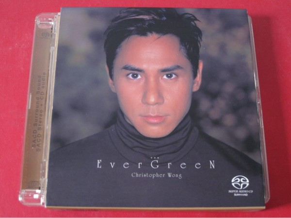 黃凱芹 (Christopher Wong) – EverGreeN (2004) SACD ISO