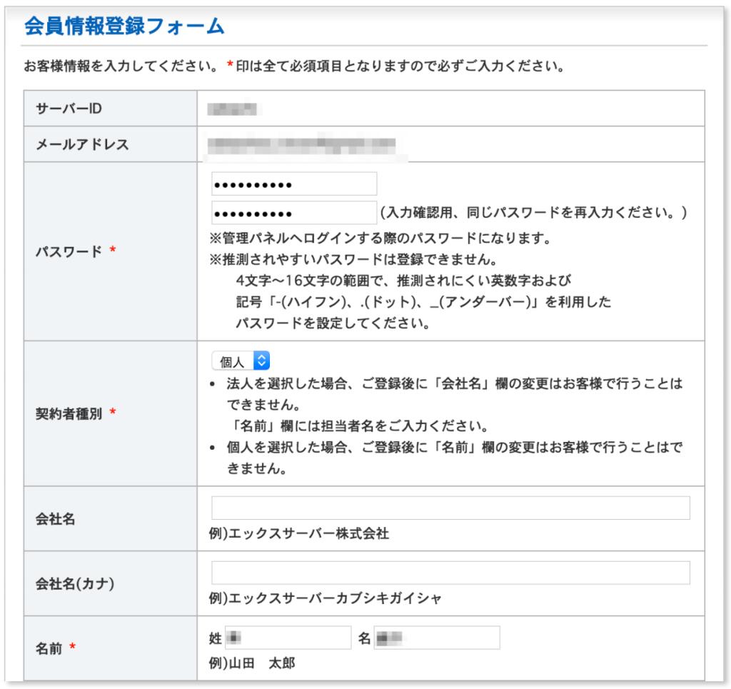 スクリーンショット 2016-06-11 2.06.57