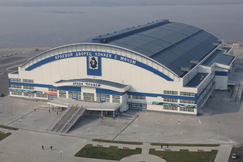 ледовый дворец для хоккея хабаровск