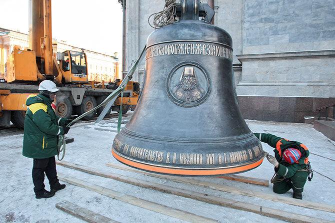 Новые колокола Исаакиевского собора в Санкт-Петербурге