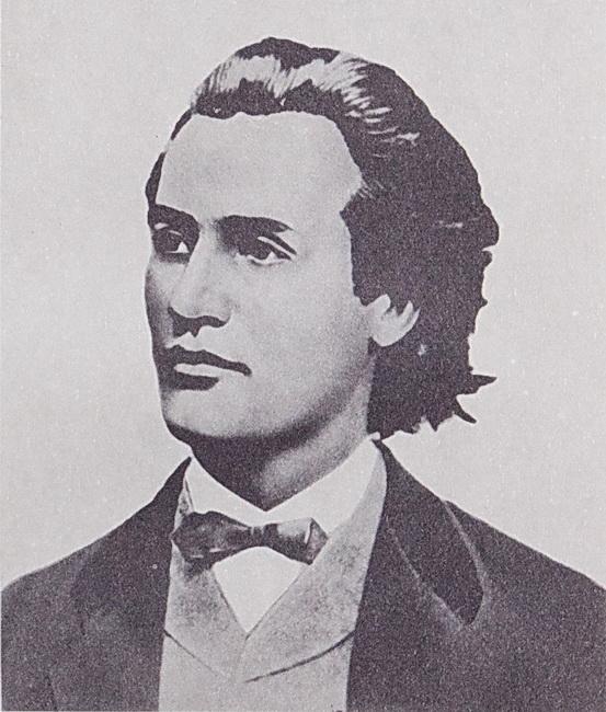 Михаил Эминеску
