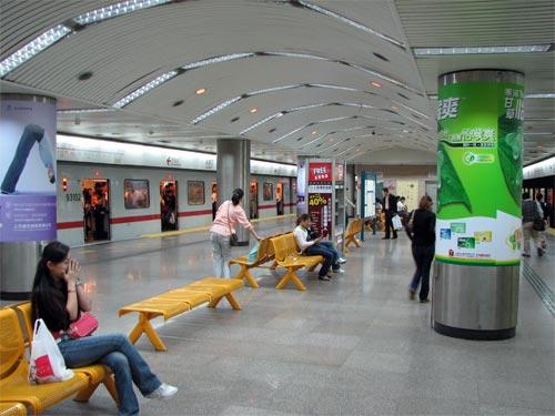 metro sanhai