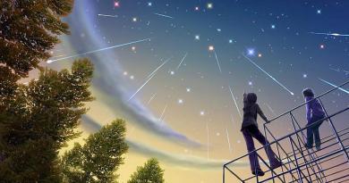 звездой в небе