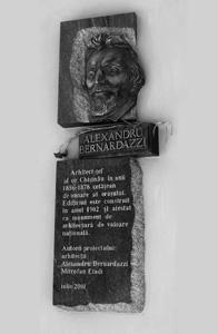 стене кишиневской примэрии, на капелле