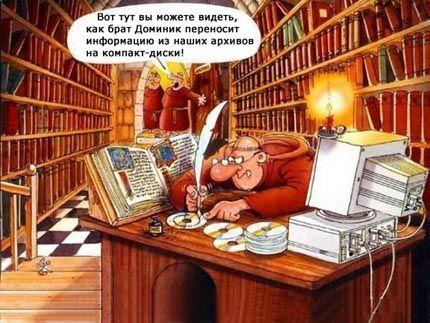 karikatura kompiuter