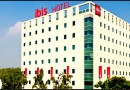 Business Hotels near International Airport, Delhi