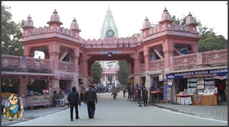 Kashi Vishwanath Temple the center of faith for millions of Hindus