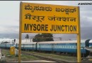 """The Glittering Royal Heritage of South India """"Mysore"""""""