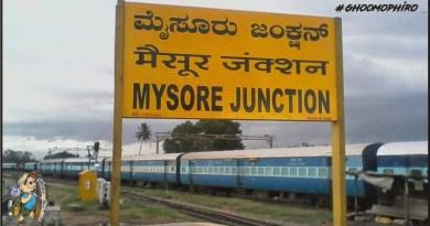 Mysore_train