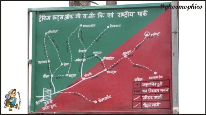 Har-ki-dhun map-1024x768
