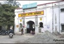 Ropar- A Historical Treasure