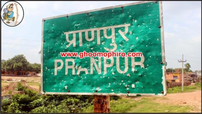Pranpur