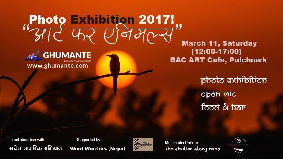 "Ghumante Photo Exhibition 2017 ""Art for Animals"""