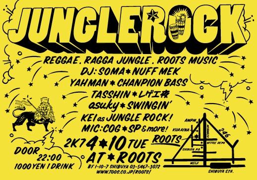 junglerock410