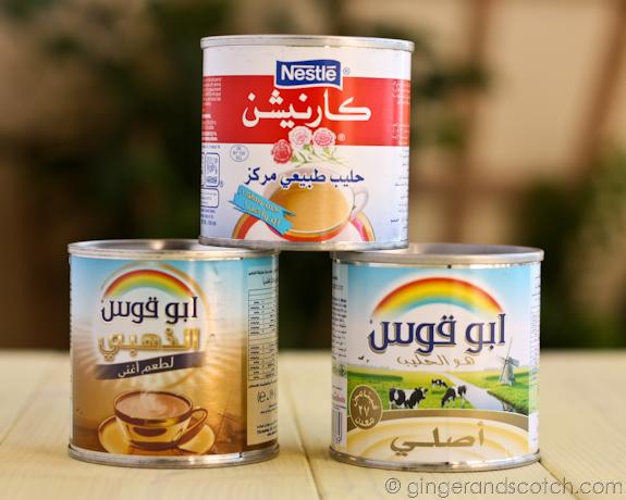 Evaporated Milk - Arabic