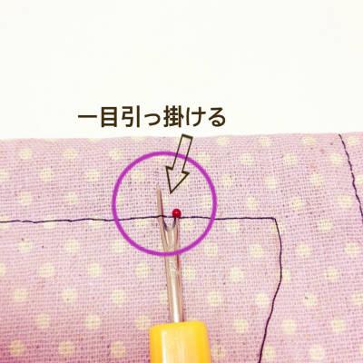 リッパーの針先を引っ掛ける