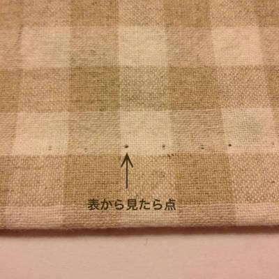 布の表から見たまつり縫い