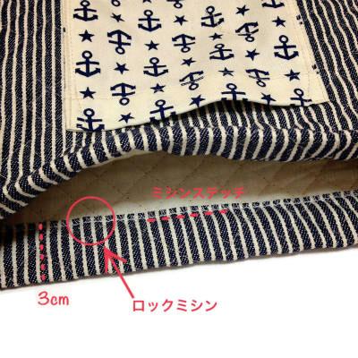 紐通し口を出来上がり線で縫う
