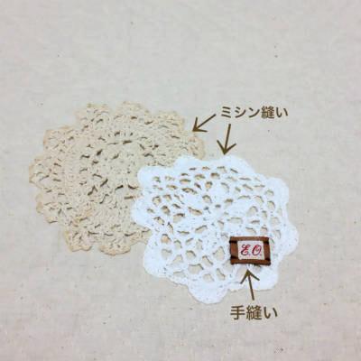 kaba-0521 (3)